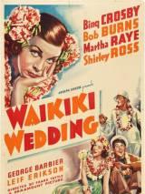 Свадьба на Вайкики / Waikiki Wedding