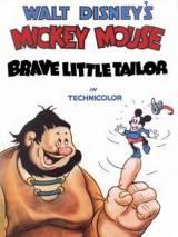 Маленький храбрый портняжка / Brave Little Tailor