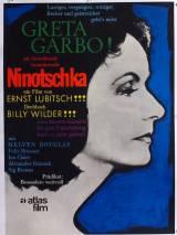 Ниночка / Ninotchka