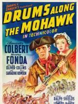 Барабаны долины Махонке / Drums Along the Mohawk