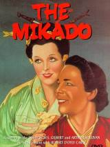 Микадо / The Mikado