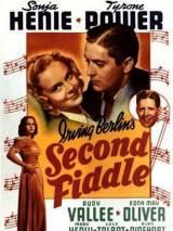 Вторая скрипка / Second Fiddle