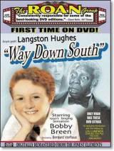 Дорога на юг / Way Down South