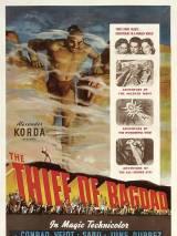 Багдадский вор / The Thief of Bagdad
