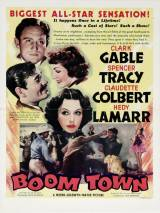 Шумный город / Boom Town