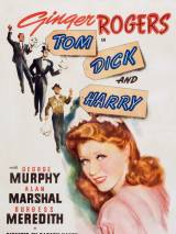 Том, Дик и Гарри / Tom Dick and Harry