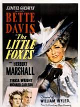 Маленькие лисички / The Little Foxes