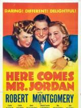 А вот и мистер Джордан / Here Comes Mr. Jordan
