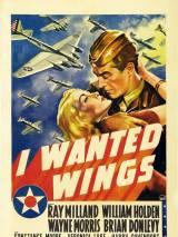 Мне нужны крылья / I Wanted Wings