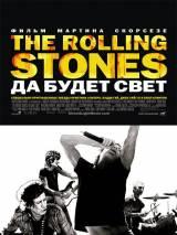 """Постер к фильму """"The Rolling Stones: Да будет свет"""""""