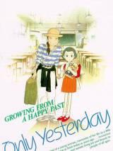 Еще вчера / Only Yesterday