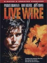 Провод под током / Live Wire