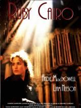 Рубин Каира / Ruby Cairo