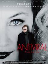 Антивирусный / Antiviral