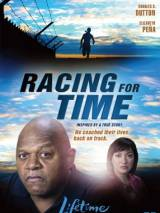 Беги, Ванесса, беги / Racing for Time