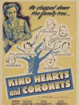 Добрые сердца и короны / Kind Hearts and Coronets