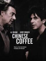 Китайский кофе / Chinese Coffee