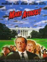 "Постер к фильму ""Марс атакует!"""