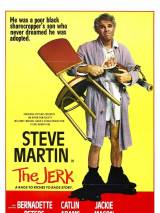Придурок / The Jerk
