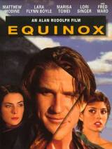 Равноденствие / Equinox