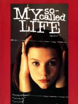 Моя так называемая жизнь / My So-Called Life