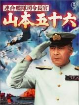 Адмирал Ямамото / Rengo kantai shirei chokan: Yamamoto Isoroku