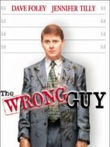 Невезучий / The Wrong Guy