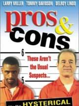 За и против / Pros & Cons