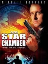 Звездная палата / The Star Chamber