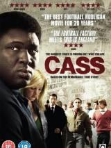 Касс / Cass