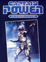 Капитан Пауэр и Солдаты будущего / Captain Power and the Soldiers of the Future