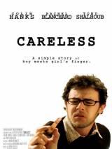 Беззаботный / Careless