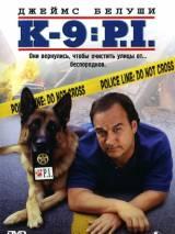 К-9 III: Частные детективы / K-9: P.I.