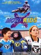 Короли мототрека / Motocross Kids