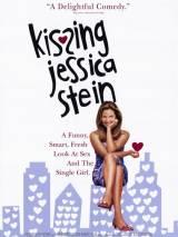 Целуя Джессику Стейн / Kissing Jessica Stein
