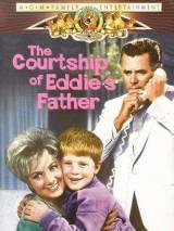 Ухаживание отца Эдди / The Courtship of Eddie`s Father