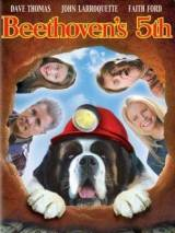 Бетховен 5 / Beethoven`s 5th