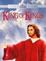 Царь царей / King of Kings