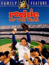 Новичок года / Rookie of the Year
