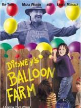 Ферма воздушных шариков / Balloon Farm