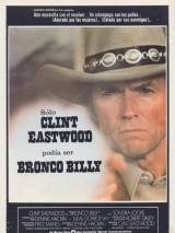 Бронко Билли / Bronco Billy