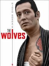 Волки / Shussho Iwai