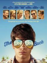 Дорога, дорога домой / The Way, Way Back