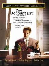Бухгалтер / The Accountant