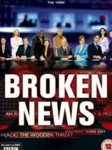 Сломанные новости / Broken News