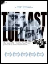 Последняя колыбельная / The Last Lullaby