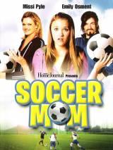 Футбольная Мама / Soccer Mom
