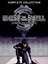 Призрак в доспехах: Синдром одиночки / Ghost in the Shell: Stand Alone Complex