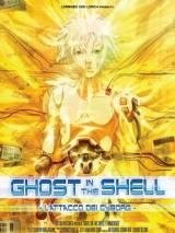 Призрак в доспехах 2: Невинность / Ghost in the Shell 2: Innocence