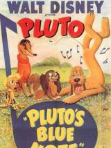 Пластинка Плуто / Pluto`s Blue Note
